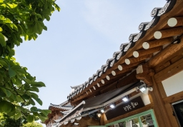 Korea Travels: My Solo Trip ㅡ Jeonju Hanok Village
