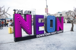 Thailand Travels: Talad Neon and Rot Fai Ratchada