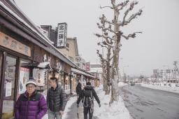 Winter Paradise: Hokkaido Day 1
