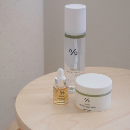 Leegeehaam Review: The Vita Propolis Ampoule Packs a Punch!