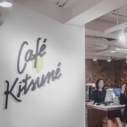 The Fox Arrives in Seoul: Cafe Kitsuné by Maison Kitsuné