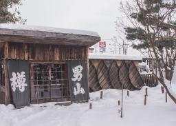 Winter Wonderland: Hokkaido Day 3 ㅡ Otokoyama Sake Brewery, Asahiyama Zoo